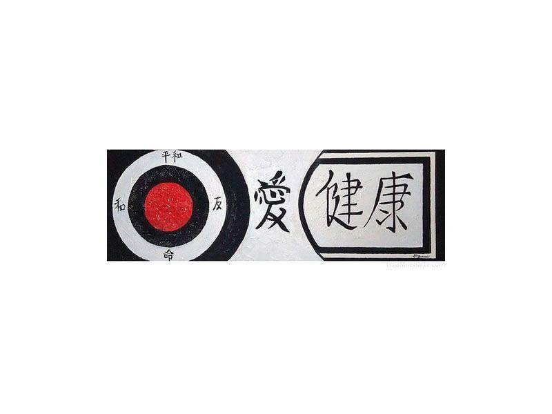 """Tela com pintura acrílica de ideogramas orientais por R$300 na <a href=""""http://www.lojamilenarte.com.br/quadro-de-pintura-oriental-34x100cm-0961-p313/"""" target=""""_blank"""">Loja Milenarte</a>"""