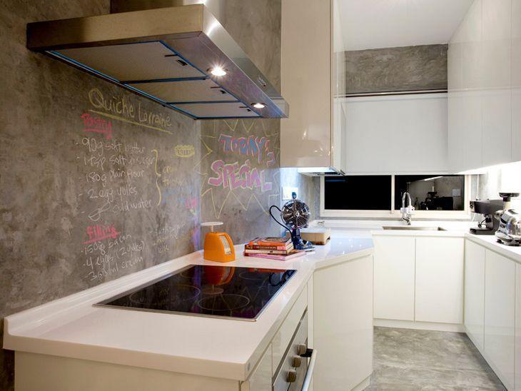 Foto: Reprodução / Urban Home